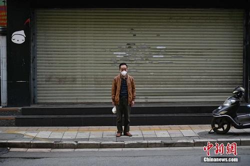 3 phút mặc niệm các nạn nhân tử vong vì mắc Covid-19 ở Trung Quốc - Ảnh 12