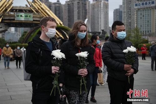 3 phút mặc niệm các nạn nhân tử vong vì mắc Covid-19 ở Trung Quốc - Ảnh 14