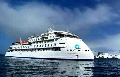 81 người dương tính với Covid-19 trên du thuyền Úc bị mắc kẹt ngoài khơi Uruguay - Ảnh 1