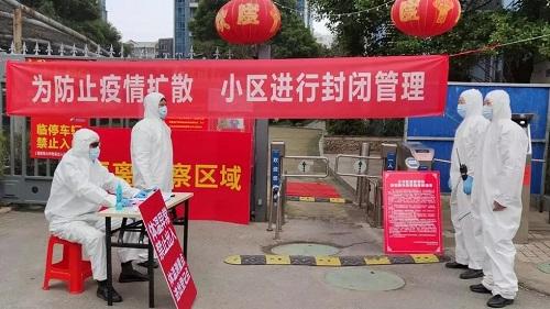 Covid-19 trở lại Vũ Hán, Trung Quốc lo ngại làn sóng bùng phát dịch bệnh thứ 2 - Ảnh 1