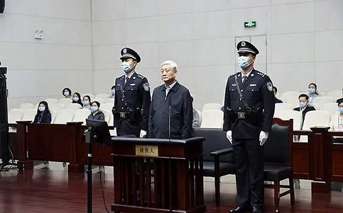 """Trung Quốc xét xử một quan lớn """"ngã ngựa"""" trong chiến dịch chống tham nhũng - Ảnh 1"""