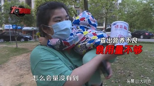 Trung Quốc lại xuất hiện vụ việc trẻ em bị đầu to, suy dinh dưỡng do sử dụng sữa giả - Ảnh 2