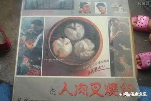 Những thảm án rúng động Trung Quốc (Kỳ 3): Nhà hàng nổi tiếng đổi chủ sau đêm kinh hoàng 10 người bị sát hại - Ảnh 2