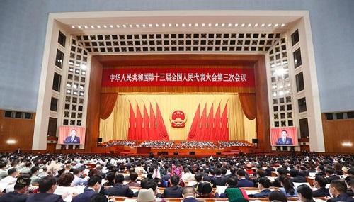 """Sau """"cơn bão"""" Covid-19, Trung Quốc lần đầu không đặt mục tiêu cụ thể tăng trưởng kinh tế - Ảnh 1"""