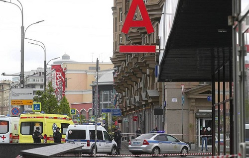 Nga: Bắt giữ đối tượng bắt 6 con tin, dọa nổ tung ngân hàng - Ảnh 1