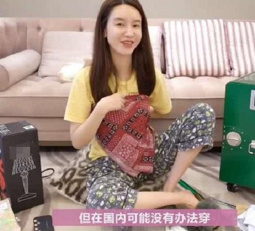 Trợ lý vô tình tiết lộ Trương Đại Dịch có thai với chủ tịch Taobao - Ảnh 2