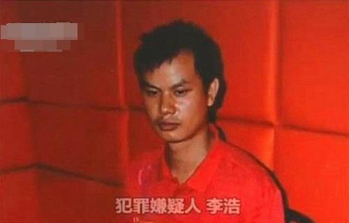 """Những thảm án rúng động Trung Quốc (Kỳ 9): Sát nhân thành """"Hoàng đế"""" được các nữ nạn nhân tranh sủng - Ảnh 1"""