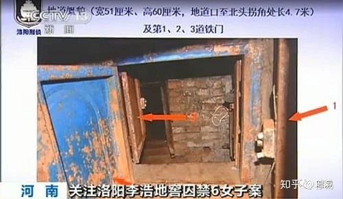 """Những thảm án rúng động Trung Quốc (Kỳ 9): Sát nhân thành """"Hoàng đế"""" được các nữ nạn nhân tranh sủng - Ảnh 3"""