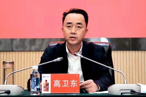 Chân dung chủ tịch 48 tuổi của công ty rượu Mao Đài Quý Châu giá trị nghìn tỷ - Ảnh 2