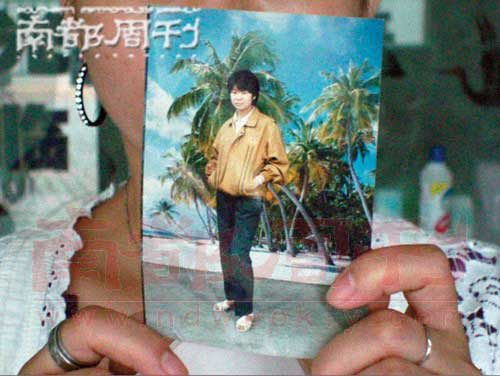 Những thảm án rúng động Trung Quốc (Kỳ 7):  Nữ sinh bị giết hại dã man, 24 năm chưa có lời giải - Ảnh 1