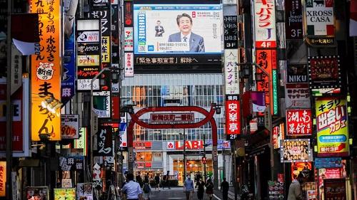 Nhật Bản: Số ca nhiễm Covid-19 tăng vọt, Tokyo nâng cảnh báo dịch bệnh lên mức cao nhất - Ảnh 1
