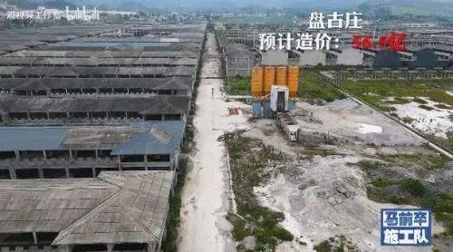"""Những công trình hoành tráng """"không biết bao giờ xong"""" ở huyện nghèo nợ 5,7 tỷ USD vì """"chơi ngông"""" - Ảnh 5"""