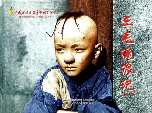 """""""Tam Mao"""" Mạnh Trí Siêu: Hi sinh nghiệt ngã để nổi tiếng rồi chật vật tìm lại ánh hào quang - Ảnh 1"""