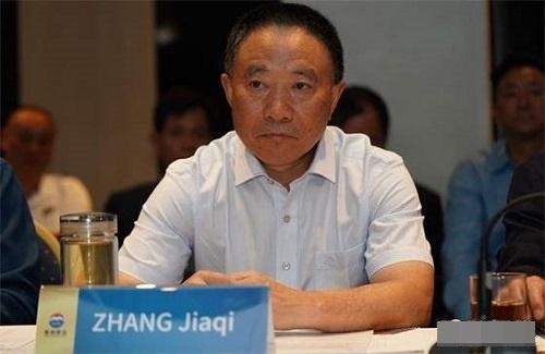 Nguyên Phó tổng giám đốc công ty sản xuất rượu Mao Đài bị điều tra - Ảnh 1