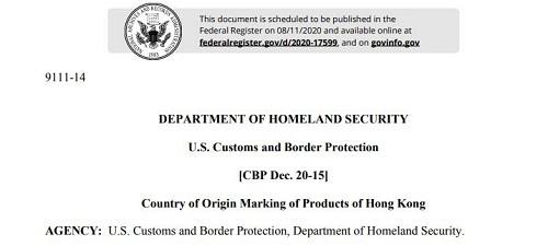 """Hải quan Mỹ yêu cầu hàng xuất khẩu từ Hong Kong phải dán nhãn """"Made in China"""" - Ảnh 2"""