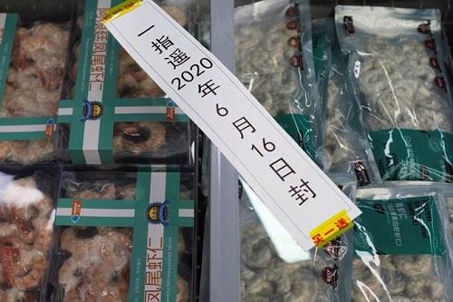Trung Quốc lại phát hiện virus corona trên bao bì hải sản đông lạnh - Ảnh 1