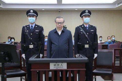 Cựu chủ tịch tập đoàn China Huarong tham ô gần 6.000 tỷ đồng, sống chung với 100 nhân tình - Ảnh 1