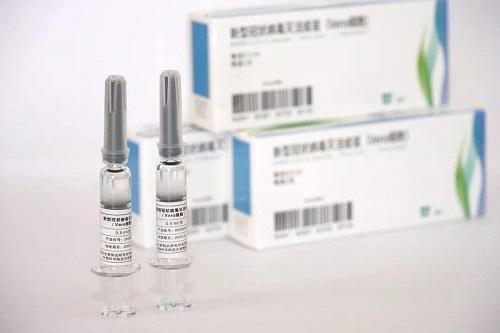 """Trung Quốc dự kiến bán vaccine Covid-19 vào cuối năm với giá """"không cao lắm"""" - Ảnh 1"""