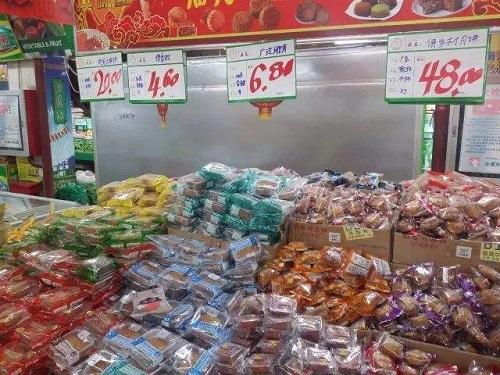 """Bánh trung thu Trung Quốc giá rẻ hơn cả mớ rau, đến người bản địa còn phải """"dè chừng"""" - Ảnh 3"""