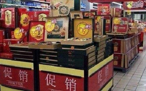 """Bánh trung thu Trung Quốc giá rẻ hơn cả mớ rau, đến người bản địa còn phải """"dè chừng"""" - Ảnh 2"""