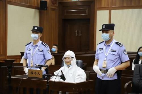 Nguyên Tổng giám đốc tập đoàn rượu Quý Châu Mao Đài nhận án tù vì tội tham nhũng - Ảnh 1