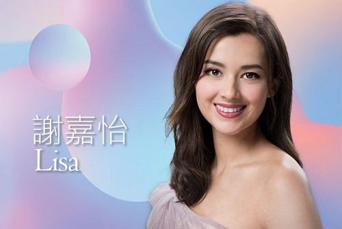 """Nhan sắc say đắm của """"bông hồng lai"""" vừa đăng quang Hoa hậu Hong Kong 2020 - Ảnh 5"""