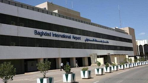 Thêm 2 quả tên lửa rơi gần sân bay thủ đô của Iraq - Ảnh 1
