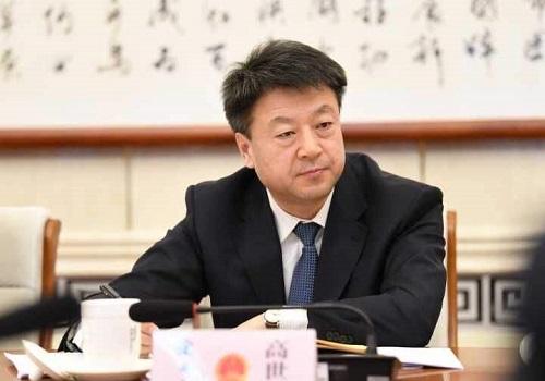 """Trung Quốc: 20 năm 3 thị trưởng một thành phố """"ngã ngựa"""" vì tham nhũng  - Ảnh 1"""