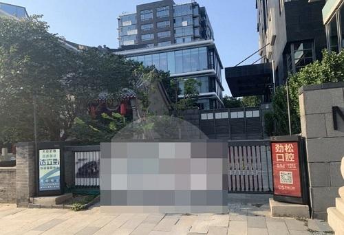 Gia sản sao kungfu Hoa Ngữ: Lý Liên Kiệt bỏ hoang biệt thự 600 tỷ, Thành Long có 2 căn hộ thượng lưu ở Bắc Kinh - Ảnh 4