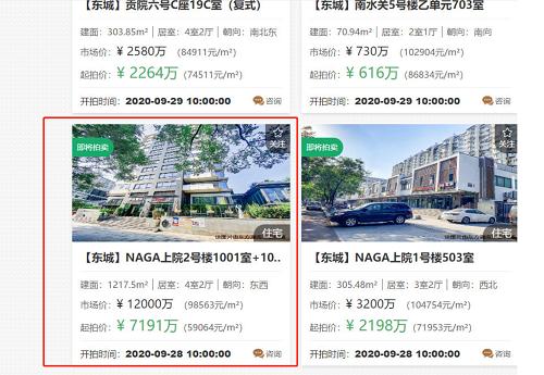 Gia sản sao kungfu Hoa Ngữ: Lý Liên Kiệt bỏ hoang biệt thự 600 tỷ, Thành Long có 2 căn hộ thượng lưu ở Bắc Kinh - Ảnh 6