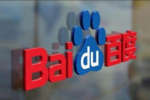 Ấn Độ cấm thêm 118 ứng dụng Trung Quốc, có cả Baidu và TaoBao - Ảnh 1