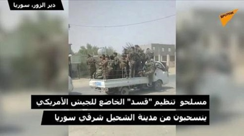 Tình hình chiến sự Syria mới nhất ngày 6/9: Thổ Nhĩ Kỳ triển khai quân đội ở cả Syria và biên giới EU - Ảnh 3