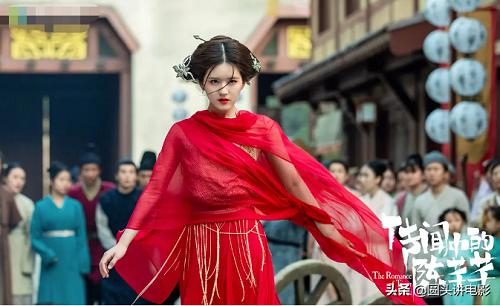 5 bộ phim Hoa ngữ thành công ngoài dự đoán, nếu không xem thật phí cả một đời - Ảnh 4