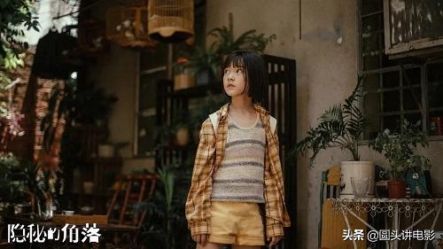 5 bộ phim Hoa ngữ thành công ngoài dự đoán, nếu không xem thật phí cả một đời - Ảnh 5