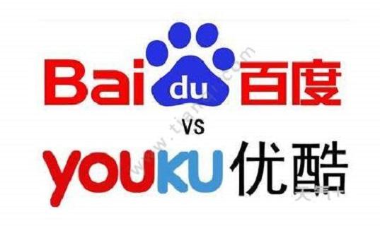 Baidu phải bồi thường 3,5 tỷ vì vi phạm bản quyền phim Tam Sinh Tam Thế Thập Lý Đào Hoa - Ảnh 1