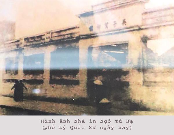 Những chuyện ít biết xung quanh đồng tiền Việt Nam - Bài 3: Từ xưởng đúc đến nhà máy in tiền quốc gia - Ảnh 2