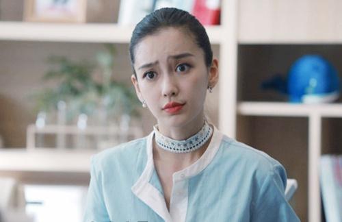 Bà xã Huỳnh Hiểu Minh bị giáo viên công khai chê diễn xuất kém - Ảnh 1