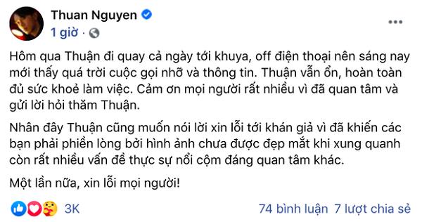 Thuận Nguyễn lên tiếng về việc biến mất bí ẩn sau khi lộ ảnh gầy trơ xương - Ảnh 2