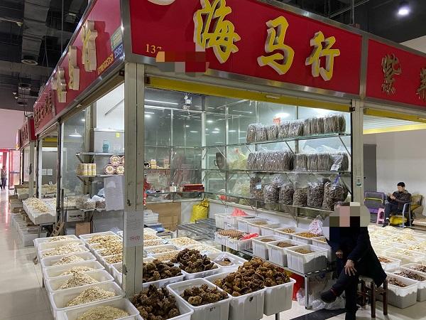 Thâm nhập thị trường nhau thai người ở Trung Quốc: Lấy nguồn từ nhà tang lễ, thu về lợi nhuận khổng lồ - Ảnh 1