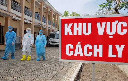 Việt Nam ghi nhận thêm 7 ca nhiễm COVID-19 trong chiều 17/3 - Ảnh 1