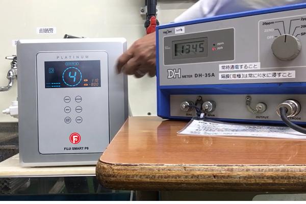 Giải mã các thông kỹ thuật máy lọc nước ion kiềm thông minh Fuji Smart - Ảnh 2