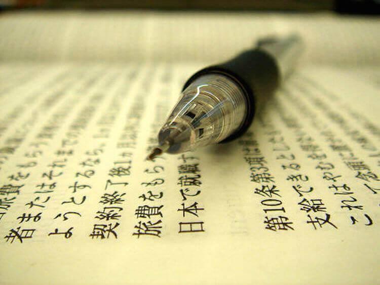 6 gợi ý về cách học tiếng Nhật cho người mới bắt đầu - Ảnh 2
