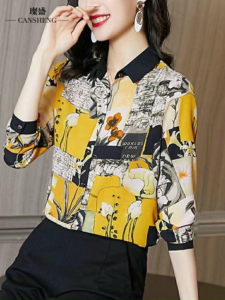 Xưởng may Trang Anh gợi ý các mẫu áo sơ mi giúp bạn nữ tự tin sải bước - Ảnh 2