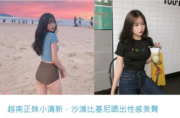 Hotgirl Việt sở hữu mái tóc bồng bềnh, body nuột nà quyến rũ được lên báo Trung là ai? - Ảnh 1