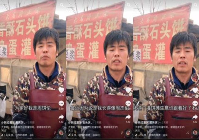 Nổi tiếng vì giống Châu Kiệt Luân, anh chàng bán trứng tiết lộ doanh thu tăng bất ngờ - Ảnh 3