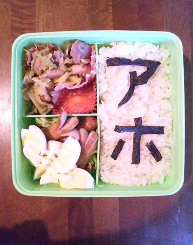 """Giận chồng nhưng vẫn phải nấu cơm, các bà vợ Nhật """"trả thù"""" theo cách bá đạo - Ảnh 6"""