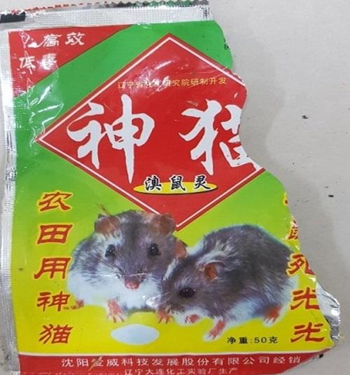 Tin tức đời sống ngày 13/3: Cãi nhau với vợ, chồng uống thuốc diệt chuột loại cực độc - Ảnh 1
