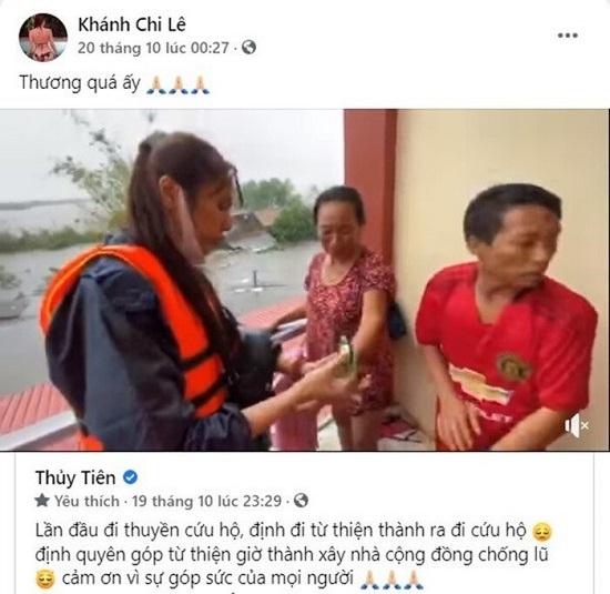 """Em chồng Thủy Tiên bức xúc khi chị dâu bị """"soi mói"""" chuyện đi làm từ thiện  - Ảnh 3"""