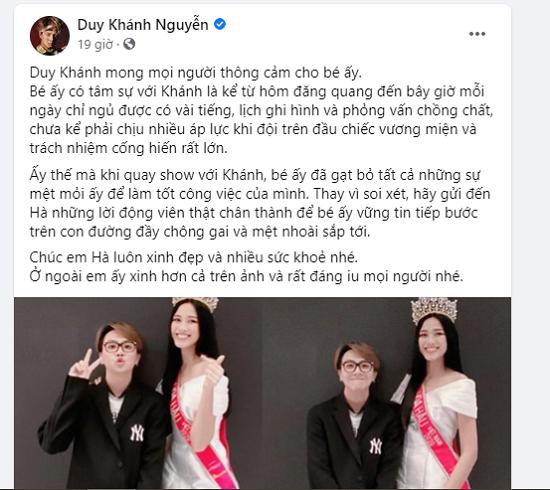 """Duy Khánh lên tiếng khi bị tố """"dìm hàng"""" nhan sắc tân Hoa hậu Việt Nam Đỗ Thị Hà  - Ảnh 3"""
