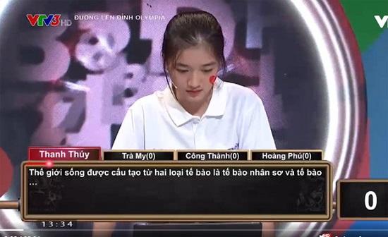 """Nữ sinh Thái Nguyên được """"săn lùng"""" vì loạt biểu cảm dễ thương khi dự thi Olympia  - Ảnh 1"""